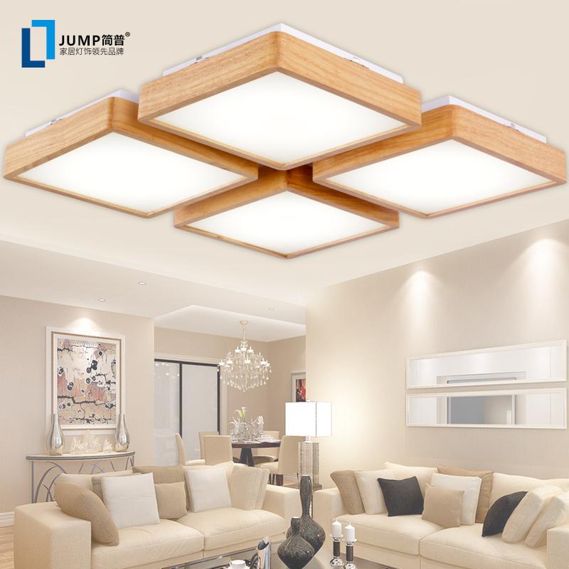 Deckenleuchte Wohnzimmer Holz – Bvrao